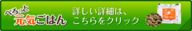 btn_S